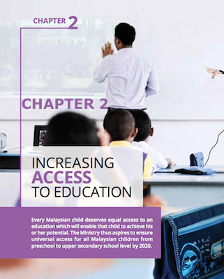 Annual report 2014 padu learn more malvernweather Choice Image
